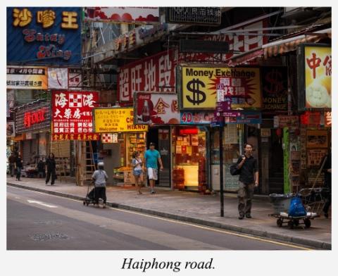 haiphong-road-kowloon-hong-kong