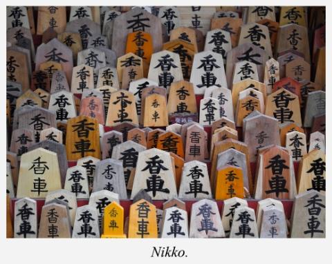 nikko-japon