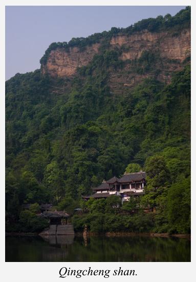qingcheng-shan-sichuan-china