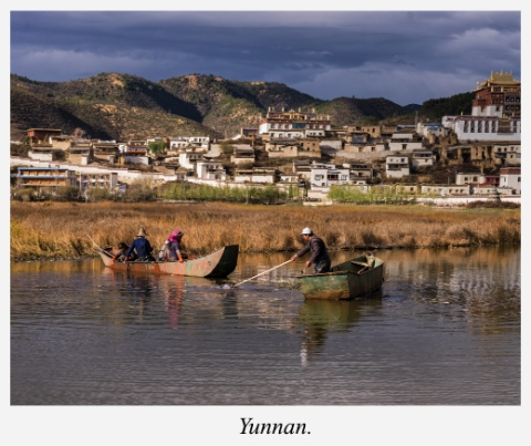 Boats-Zonzhanglin-Yunnan-China